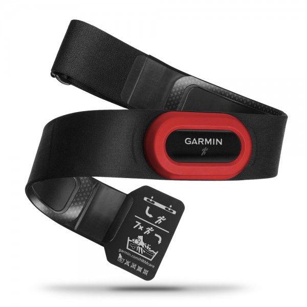 Garmin Premium Herzfrequenz-Brustgurt HRM-Run